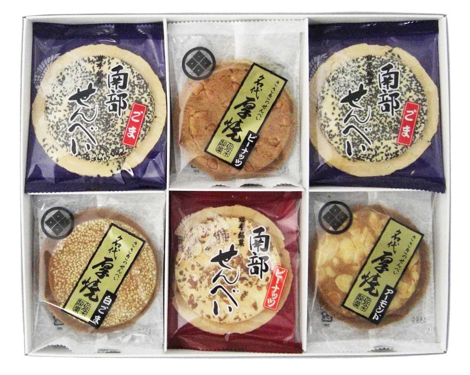 【送料無料】【ネット限定】 厚焼南部詰合せ 【27枚箱入】佐々木製菓