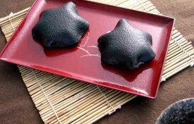 亀の子せんべい 【30枚箱入】【ネット限定】佐々木製菓