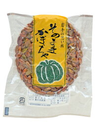 そのままかぼちゃ 【1枚袋入】佐々木製菓