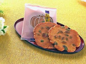 かぼちゃせんべい 【2枚×10袋入】佐々木製菓