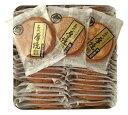 【送料無料】【ネット限定】 三色せんべい 【40枚缶入】(ピーナッツ・アーモンド・白ゴマ)佐々木製菓