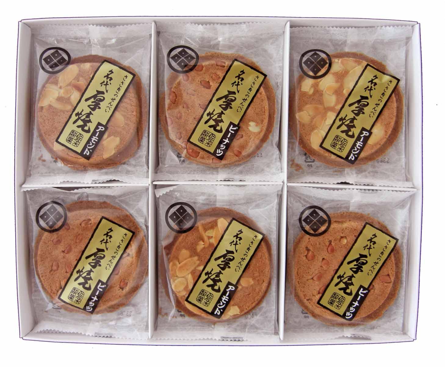 【送料無料】厚焼せんべい二種詰合せ 【30枚箱入】【ネット限定】(ピーナッツ・アーモンド)佐々木製菓