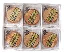 【送料無料】厚焼せんべい二種詰合せ 【30枚箱入】【ネット限定】(アーモンド・白ゴマ)佐々木製菓