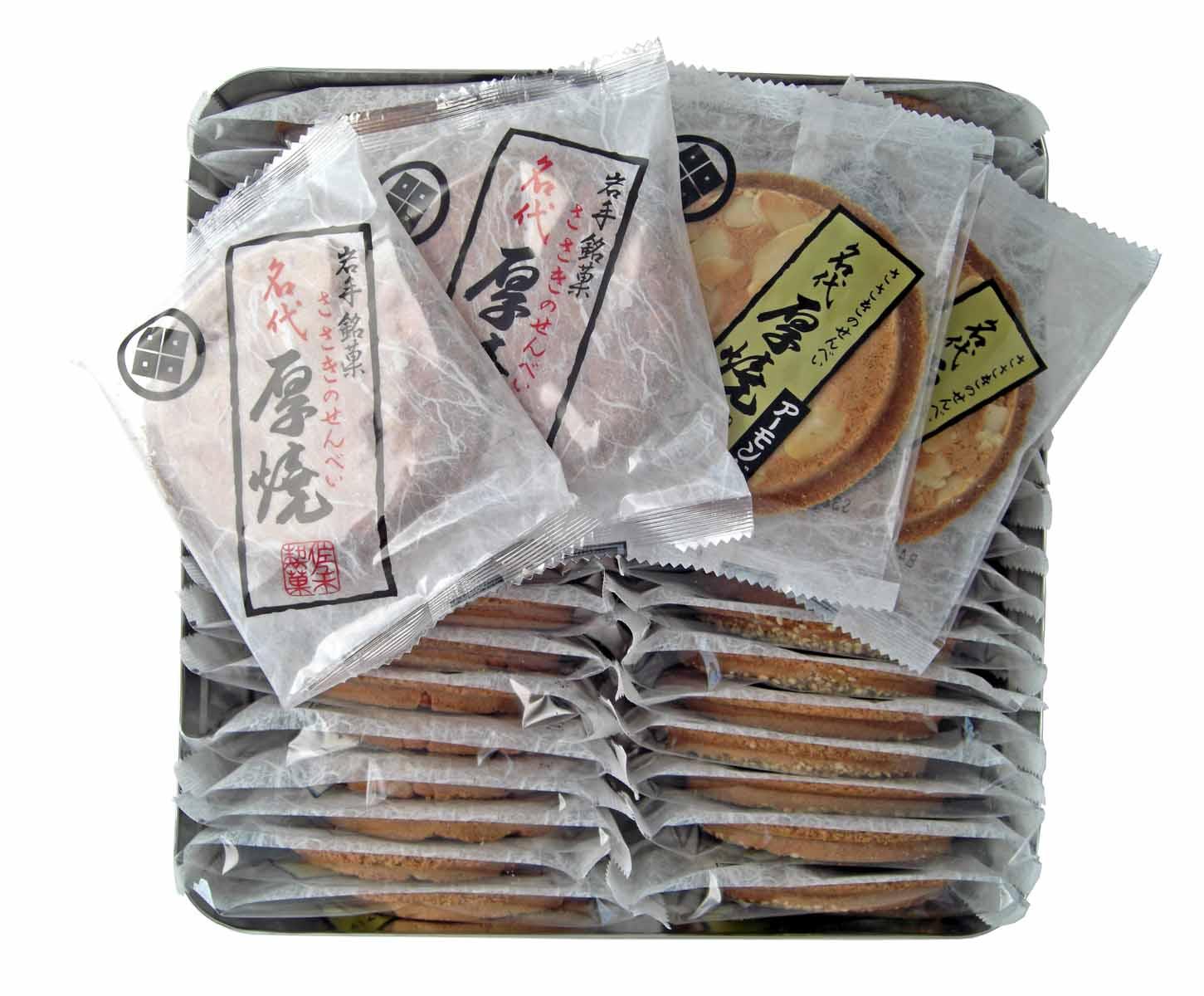 【送料無料】【ネット限定】 厚焼せんべい二種詰合せ 【40枚缶入】(ピーナッツ・アーモンド)佐々木製菓