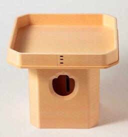 三宝(木曽ヒノキ)8寸(神饌を載せる台) 【HLS_DU】【RCP】854901