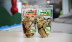 大槌の牡蛎燻製《にんにくオイル》《山椒オイル》