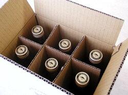 果汁100%ジュースぶどう&ブルーベリー6本専用箱入り岩手県スコーレ学園無添加