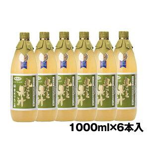 【田村りんご店】極付無添加りんごジュース(ジョナゴールド)[6本詰]