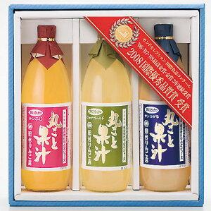 【田村りんご店】極付無添加りんごジュース(ジョナゴールド、サンふじ、シナノゴールド)[3本箱詰]