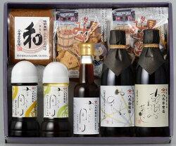 八木澤商店ギフトセット(醤油・つゆ・ドレッシング・ポン酢・たれ・味噌・お煎餅)夢浮橋