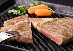 岩手ブランド牛前沢牛のステーキ
