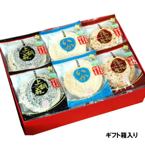 【志賀煎餅】南部煎餅(ごま・落花生・イカ)48枚セット ギフト箱入り (ムギおに3種詰め合せ)