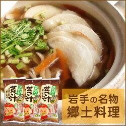 【志賀煎餅】せんべい汁(2〜3人前)×3袋セット