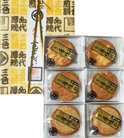 岩手の銘菓・佐々木製菓のお煎餅(手焼せんべい)