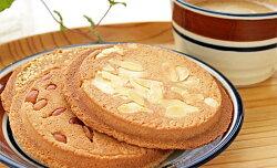 三色せんべい(ピーナッツ・アーモンド・ごま)クッキー生地のお煎餅