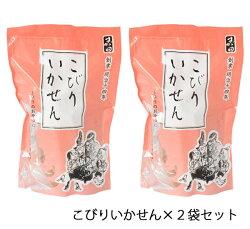【元祖すがたのいかせんべい】こびりいかせん×2袋セット(自宅用)割れせんべいサクサク軽いいかせんべいお煎餅