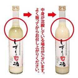 健康飲料としても人気の甘酒、よく振ってからお飲みください