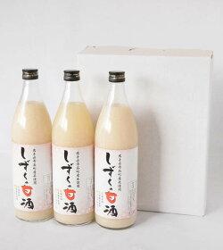 健康を気づかう方へ岩手県雫石町産米使用麹づくりの甘酒