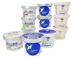 北いわて12種のカップアイスクリームパッケージ