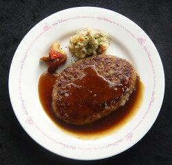 岩手ブランド牛・八幡平牛&岩手県産豚肉使用