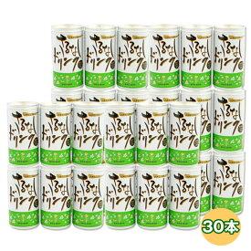 さるなし(ベビーキウイ)ドリンク190ml(缶ジュース/1ケース)30本セット岩手県軽米町産サルナシ使用 豊富なビタミン
