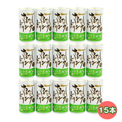 さるなしジュース190ml(缶ジュース)15本セット