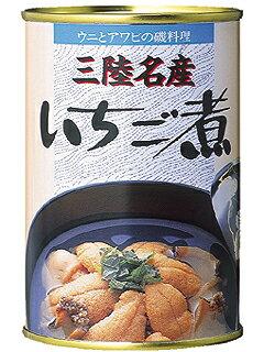 いちご煮425g(1缶・2〜3人前)ウニとアワビのお吸い物