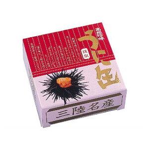 【宏八屋】うに缶(ムラサキウニ)90g 常温保存OK!ウニの缶詰 送料無料(沖縄・離島除く)