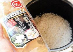 キノコご飯(きのこの炊き込みご飯の素)塩スープ