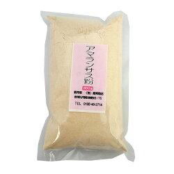 安心の国産雑穀アマランサス粉300g