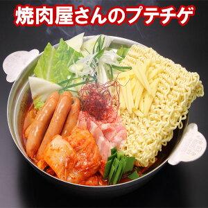 【焼肉冷麺ヤマト】焼肉屋さんのプテチゲ(豚肉、サリラーメン2袋、キムチ、ウインナー)