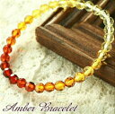 K bracelet top b
