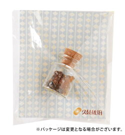 【久慈琥珀】希少!国産!岩手県久慈産琥珀太古のカケラ琥珀の原石(カケラ)を小さな小瓶に詰め込んだ天然琥珀琥珀雑貨