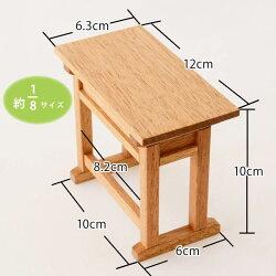 昭和の学校を再現した可愛い木製つくえ