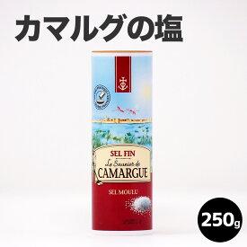 カマルグの塩 カマルグ セル・ファン/250g SEL FIN DE CAMARGUE 塩 ソルト 海塩 カマルグ 高級レストラン 食塩 250g salt フランス産