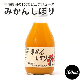 伊藤農園 の 100%ピュアジュース みかんしぼり 180ml 和歌山県産 100%ジュース