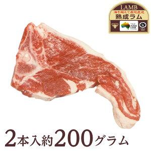 ラム肉 Tボーン ショートロイン チョップ 2本入り 約200g 冷凍 tボーンステーキ ステーキ肉 ラムチョップ セット ラム 骨付き 熟成肉 熟成ラム オーストラリア産 羊肉 肉 ひつじ 羊 お肉 骨 食