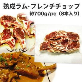 ラム・フレンチチョップ IGF ニュージーランド産 子羊(ラム)肉 約300g/1パッケージ 5カット入り BBQ グランピング バーベキュー パーティー