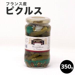 ペルシュロン社 コルニション/350g ピクルス 酢漬け ヴィネガー 胡瓜 フランス産
