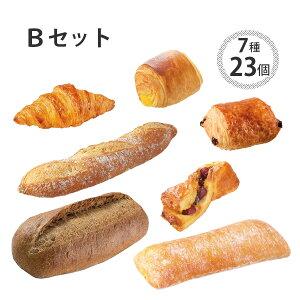 焼くだけ冷凍パン【ル・フルニル・ドゥ・ピエールシリーズ】 お試し7種23個セット 【Bセット】パン クロワッサン 冷凍パン 焼くだけ 業務用 通販 【RCP】フランス産 ショートニング不使用