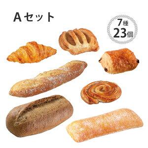 焼くだけ冷凍パン【ル・フルニル・ドゥ・ピエールシリーズ】 お試し7種23個セット 【Aセット】パン クロワッサン 冷凍パン 焼くだけ 業務用 通販 【RCP】フランス産 ショートニング不使用