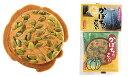 【お彼岸 せんべい ハロウィン 】南部せんべい乃巖手屋 かぼちゃせんべい 6枚 煎餅 お...