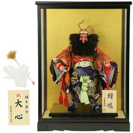 五月人形 コンパクト ケース飾り 鍾馗 初節句 お祝い 端午の節句 こどもの日