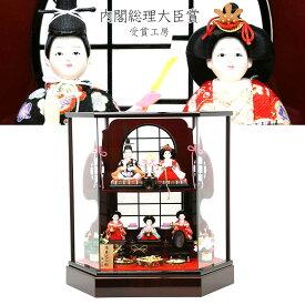 雛人形 ひな人形 木目込み雛人形 六角ケース飾り 五人飾り ガラスケース入り 初節句 お祝い ひな祭り 桃の節句