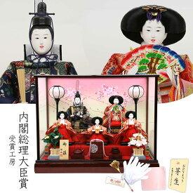 雛人形 ひな人形 木目込み ケース飾り 五人飾り 優香 ガラスケース入り 初節句 お祝い ひな祭り 桃の節句