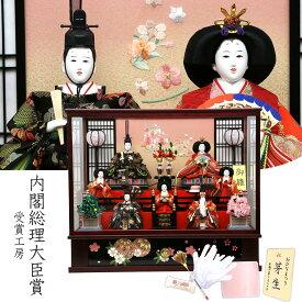 雛人形 ひな人形 ケース飾り 七人飾り 毬桜 ガラスケース入り 初節句 お祝い ひな祭り 桃の節句