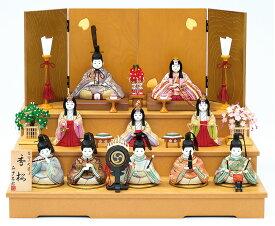 雛人形 木目込み人形 真多呂作 2021年新作香桜10人飾り 段飾り コンパクト