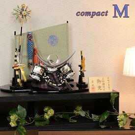 五月人形 おしゃれ 令和モダン 平飾り コンパクト 【M】 上杉 端午 初節句 兜飾り