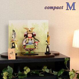 五月人形 子供大将 松崎幸一光 平飾り コンパクト 【M】 子供武者 端午 初節句 鎧 甲冑