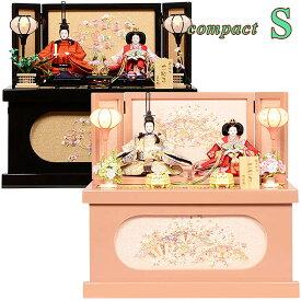 雛人形 コンパクト収納飾り 【S】 ひな人形 コンパクト 初節句 親王飾り お雛様 ピンク